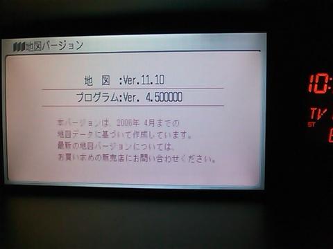 Pap_0049