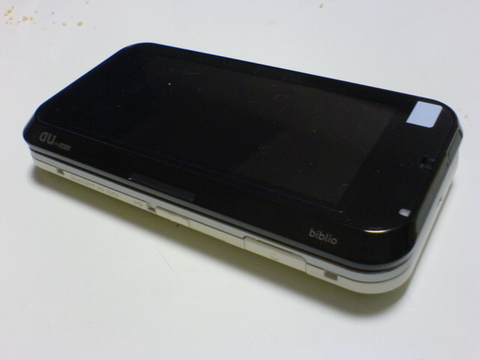 Sn322443