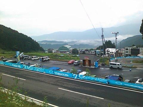 Sn3i0051