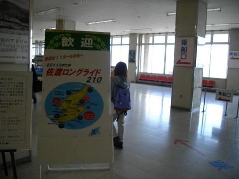 Imgp2213
