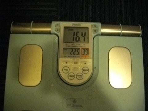 Imgp2701