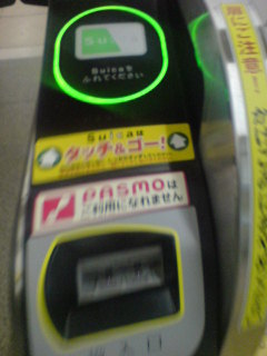Sn380112