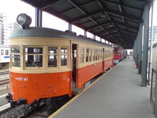 Sn380283