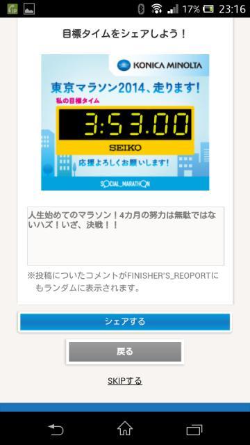 Screenshot_20140219231608