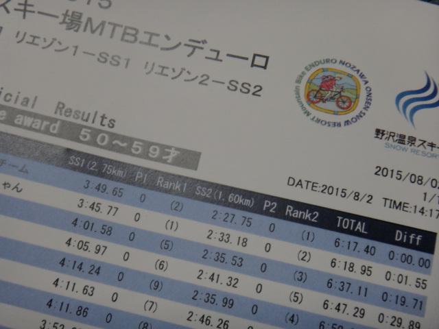 Dsc05843